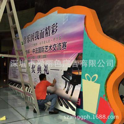 深圳爱丽色喷绘展会活动pvc背景展板定制,kt板展板制作广告写真