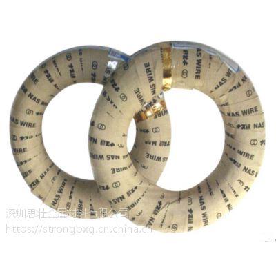 供应日钢镀镍高碳钢弹簧钢丝 精密电子用不锈钢琴钢丝
