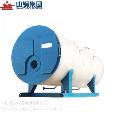山锅集团WNS2-1.25-Y(Q)冷凝式全自动燃天然气蒸汽锅炉