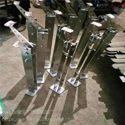 耀恒 304不锈钢护栏加工 楼梯立柱配件 厂家直销