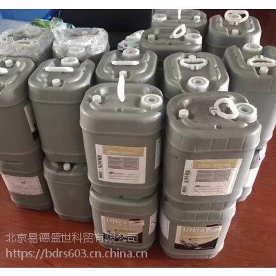 上海英格索兰超级冷却剂38459582 北京供应原厂英格索兰空压机油
