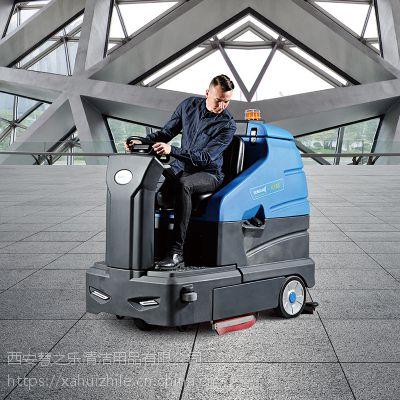 天水市容恩大型扫地车R180 车站停车场 工厂车间用驾驶式洗地机