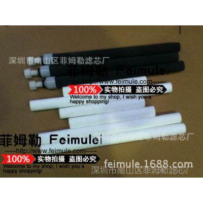 供应 菲姆勒 PE/PA滤芯 玻纤管滤芯 玻纤管烧结滤芯