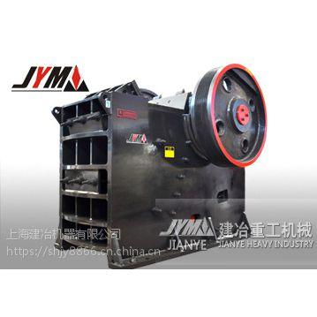 大型颚式破碎机,粗碎用鄂破机,上海破碎机生产基地制造
