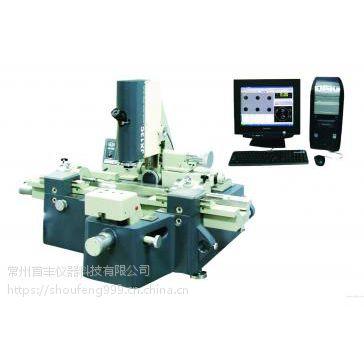 新天光电JX13C图像处理万能工具显微镜