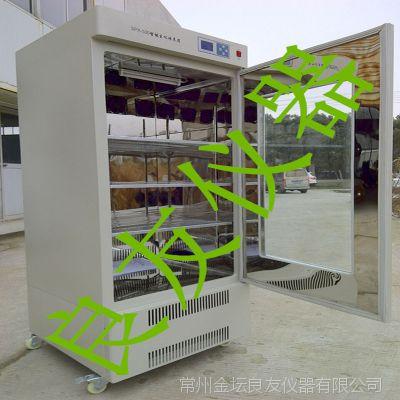 SHP-1500智能低温生化培养箱 实验室生化培养箱 低温恒温箱