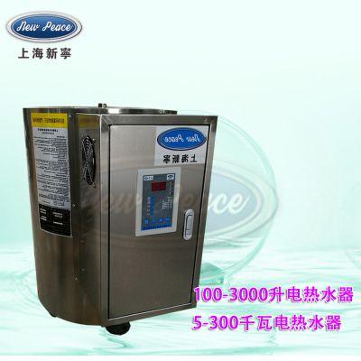 上海新宁N=100L V=12kw贮水式热水器NP100-12储水式电热水炉