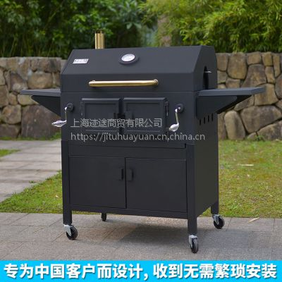 供应御狮冷轧碳烤炉大型户外庭院木炭烧烤炉 酒店商用烧烤炉