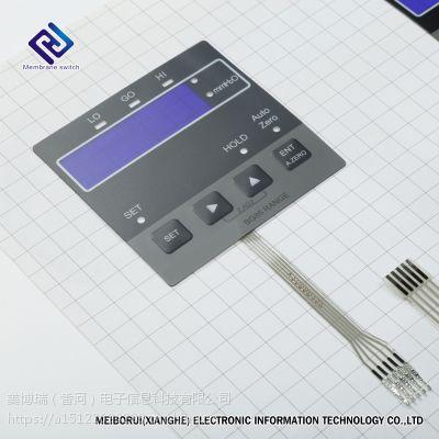 P150薄膜开关。厂家定制薄膜开关 薄膜开关按键 薄膜面板 交货期短。
