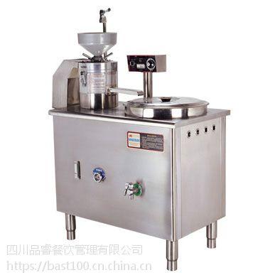 恒联DJ35型商用电热豆浆机