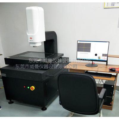 供应wieman手动二次元经济型大行程影像测量仪 5040 6050