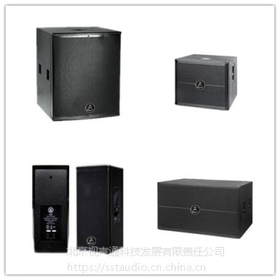 商丘专业音响,KTV中高端音响,专业设备服务热线- 4001882597