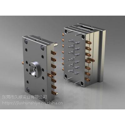 精密连接器模具制造,选择东莞久顺,一站式贴心服务,世界500强企业指定供应商