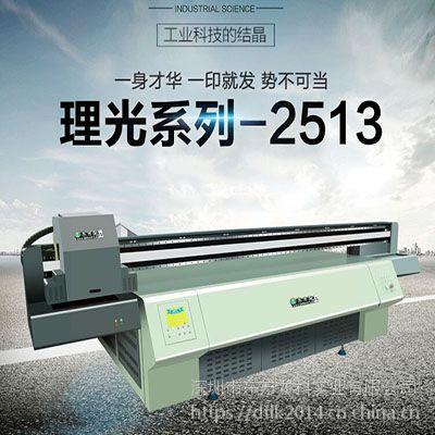 吉林龙科地毯打印机 pvc丝圈印花设备 深圳理光UV平板打印机厂家 质优