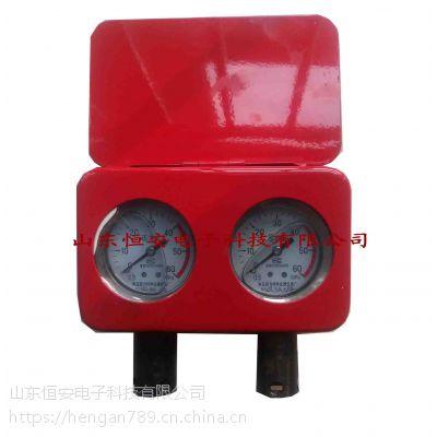 山东恒安综采测压双表,压力综采表价格 YHY60,测量范围0-60/80MPa