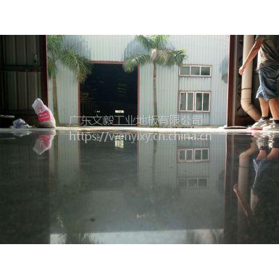 沙井水泥地固化施工公司、松岗厂房地面硬化、固化剂厂家