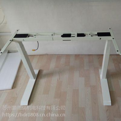 苏州颢德瑞批发生产电动升降办公电脑桌学生站立式书桌老板桌智能升降家用餐桌