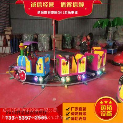 郑州专业厂家现货热卖儿童电瓶玩具,托马斯轨道火车,户外观览火车