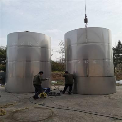 2吨不锈钢罐 液体储存罐不锈钢储罐 大量出售不锈钢储存罐 出售6吨不锈钢储罐