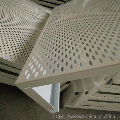 启辰4S店白色微孔镀锌钢板吊顶,启辰装饰板价格