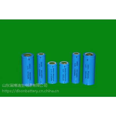 供应DISON迪生3.7V 22430型2000mAh锂电池