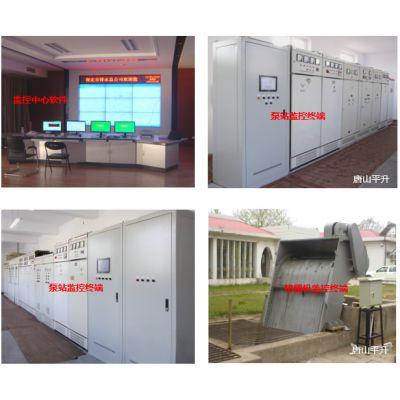 雨水泵站遥测遥控系统——智慧排水泵站