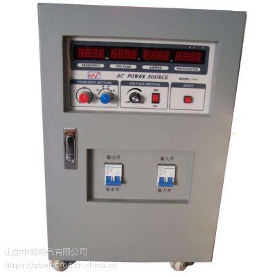 中邦电气单相变频电源3/5/10KVA 50HZ转60HZ济南厂家