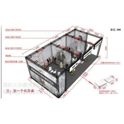 深圳特装展台搭建-桁架展台制作-展会特装桁架展位制作