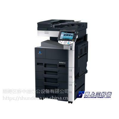 顺德 办公复印机销售 便携式打印机出租 柯尼卡美能达