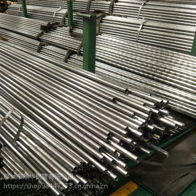 汽车配件机械传动高档家具自行车用精密管 20#冷轧精密钢管