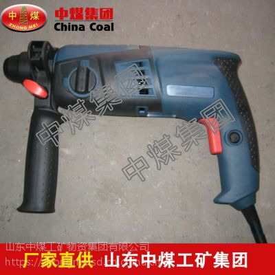 GBH2-18E电锤,GBH2-18E电锤型号齐全,ZHONGMEI