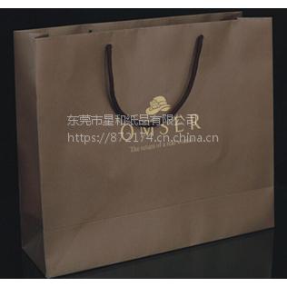 东莞、广州、深圳供应优质星和亚博体育在线平台信誉订制礼品专用200G/250G/300G等白卡纸扁平纸袋