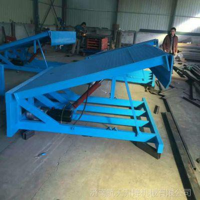 梧州厂家直销 DQCG6吨固定式登车桥 月台装卸平台 液压登车桥 可定制特殊尺寸