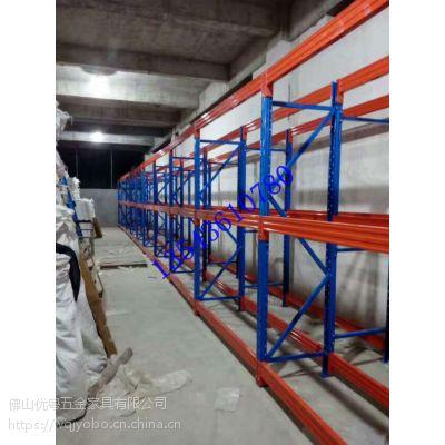 供应顺德大良中型货架金属制造钢仓储货架,优粵厂家定做阁楼仓库货架