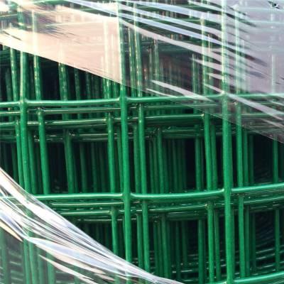 养殖围栏铁丝网 铁丝护栏 隔离网墙