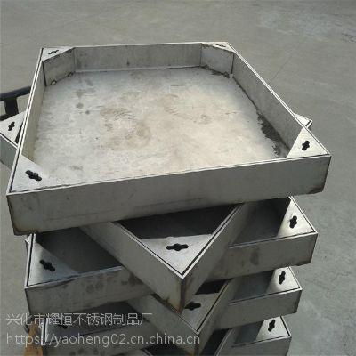 耀恒 厂家热销不锈钢方形井盖 不锈钢窨井盖 800*800井盖 加工定制