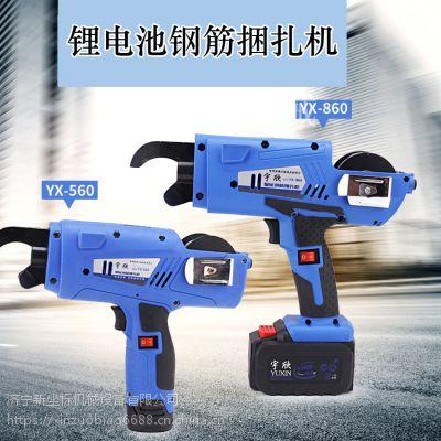 振鹏智能捆扎机全自动电动钢筋扎丝机充电式电动捆绑工具