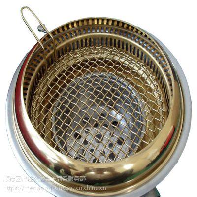 么达食品级无烟烧烤炉木炭烤肉炉锅韩式碳烤炉户外室内外商用家用便携式