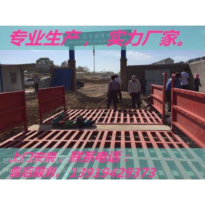海东工地洗车机-工地洗车台