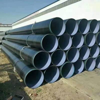 达州377*5.5薄壁螺旋钢管生产厂家