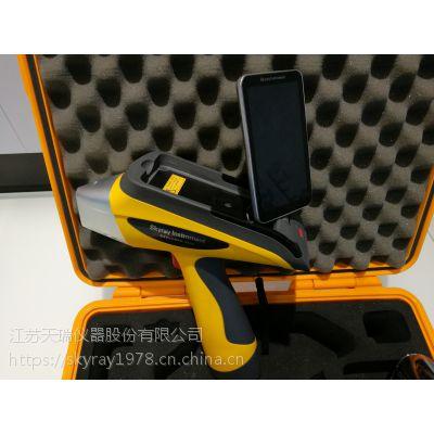 EXPLORER 7000 手持式矿石分析仪