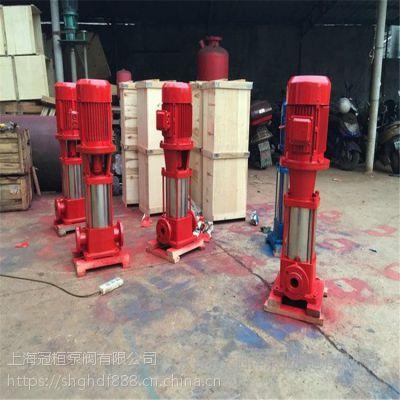 XBD16.5/5G-GDL*5青铜峡市上海牌室外消火栓多级泵,自动喷淋泵如何启动,消防多级泵型号