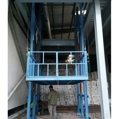 赤峰导轨式电动升降机厂家 链条式液压升降台 包安装维修 质保一年