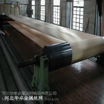 造纸铜网厂家供应 hz90目斜纹单织铜丝网 平纹单层铜布