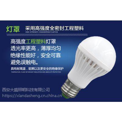 西安3瓦LED声控开关一体球泡 感应灯泡 西安大盛照明
