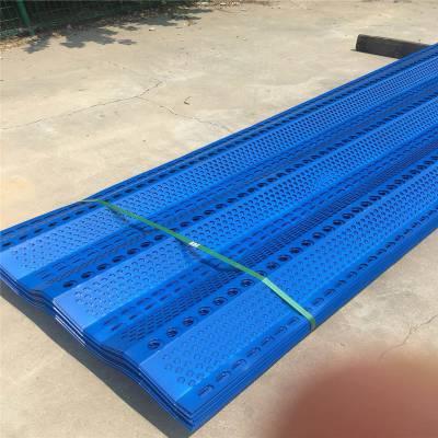 防风网施工价格 防风抑尘网基础 圆孔冲孔网