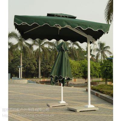 欧式铝合金庭院伞保安物业岗亭伞可配桌椅可印LOGO可定制颜色8骨铝合金骨架涤纶布伞面