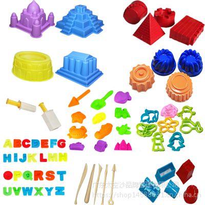 太空沙玩具批发60个沙滩戏水套装儿童过家家模具组合厂家无毛边