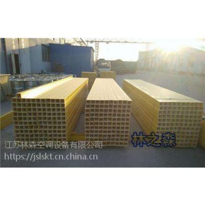江苏林森大量生产玻璃钢方管
