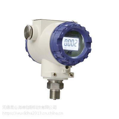 无锡昆仑海岸恒压供水压力变送器JYB-KO-PAGZG 北京恒压供水压力变送器生产厂家
